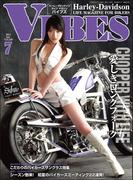 VIBES【バイブズ】2014年7月号(VIBES)
