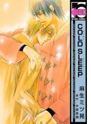 COLD SLEEP(ビーボーイコミックス)