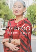 OVER60 Street Snap 1 いくつになっても憧れの女性
