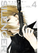 SILENCER 4(ビッグコミックス)