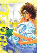 MOON―昴 ソリチュード スタンディング― 7(ビッグコミックス)