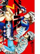 ツール! 7(少年サンデーコミックス)