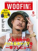 WOOFIN' 2014年9月号