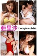亜里沙 Complete Arisa(必撮!まるごと☆)