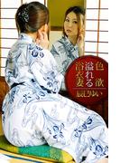 色欲溢れる浴衣妻 辰巳ゆい(ギリ見せ☆)