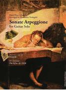 ギターソロのためのアルペジョーネ・ソナタ