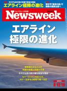 ニューズウィーク日本版 2014年 8/12・8/19合併号(ニューズウィーク)