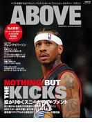 ABOVE Magazine Vol.2(ABOVE Magazine)