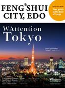 FENG SHUI CITY  EDO/ WAttention Tokyo vol.01