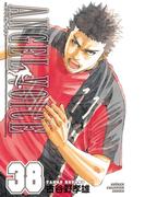 ANGEL VOICE 38(少年チャンピオン・コミックス)