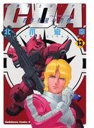 機動戦士ガンダムC.D.A 若き彗星の肖像(13)(角川コミックス・エース)