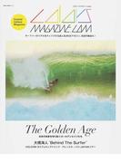カラーズマガジン.com Coastal Culture Magazine No.1 日本サーフシーンの最前線 (NEKO MOOK)(NEKO MOOK)