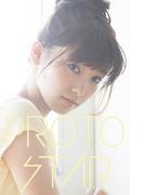 【動画付き】PROTO STAR 飯豊まりえ vol.3