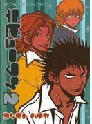 デビューマン (2)(YKコミックス)