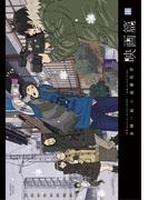 映画篇 4(ビッグコミックススペシャル)