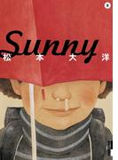 Sunny 5(IKKI コミックス)