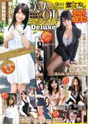素っぴんDMM 2014年9月号