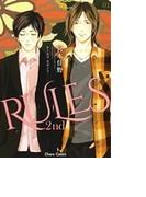 RULES 2nd 1 (Chara COMICS)(Chara comics)