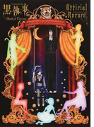 TV ANIMATION黒執事Book of Circus Official Record