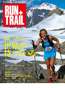 RUN+TRAIL Vol.9(RUN+TRAIL)