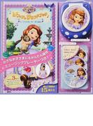 ソフィアのサウンドブック ディズニーちいさなプリンセスソフィア ミュージックプレーヤーつきえほん (Disney Junior)