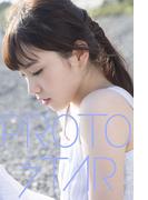 【動画付き】PROTO STAR 飯豊まりえ vol.4