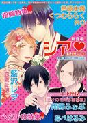 シア 創刊号 vol.1(シア)
