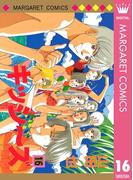 キッシ~ズ 16(マーガレットコミックスDIGITAL)