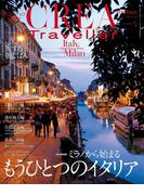 CREA Traveller 2014 Autumn NO.39