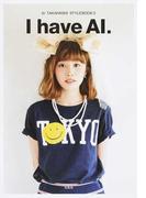 I have AI (AI TAKAHASHI STYLEBOOK)