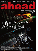 ahead vol.142