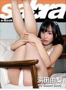 My Sweet Devil 浜田由梨1 [sabra net e-Book](sabra net)
