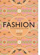 ファッションイラストレーション・ファイル 2014 (玄光社MOOK)(玄光社MOOK)