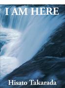 I AM HERE 水の中の龍 宝田久人瀧写真集
