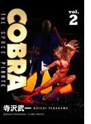 COBRA vol.2