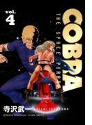 COBRA vol.4