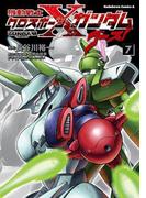 機動戦士クロスボーン・ガンダム ゴースト(7)(角川コミックス・エース)
