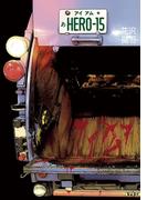 アイアムアヒーロー 15(ビッグコミックス)