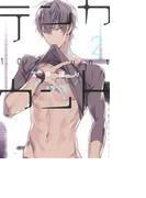 テンカウント(ディアプラスコミックス) 5巻セット(ディアプラス・コミックス)