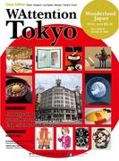 WAttention Tokyo VOL.10