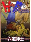 Holy Brownie (6)(YKコミックス)