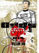 Odds GP! 14(アクションコミックス)