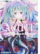 ACUTE (ドラゴンコミックスエイジ)(ドラゴンコミックスエイジ)