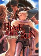 BLACK SUN 奴隷王 I(HertZ&CRAFT)