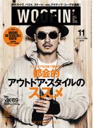 WOOFIN' 2014年11月号