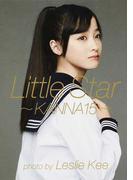 Little Star〜KANNA15〜 橋本環奈写真集
