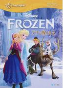 FROZEN-アナと雪の女王 (Disney Englishストーリーブック)