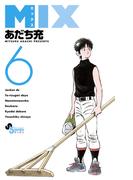 MIX 6 (ゲッサン少年サンデーコミックス)(ゲッサン少年サンデーコミックス)