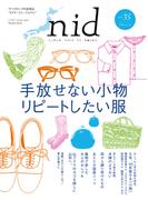 nid vol.35(MUSASHI BOOKS)