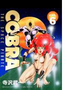 COBRA vol.6